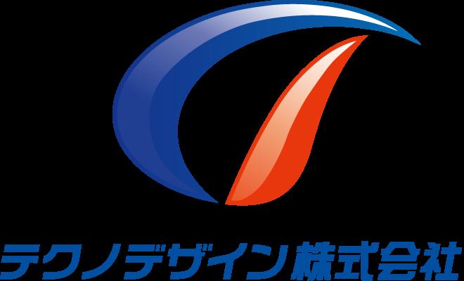 テクノデザイン株式会社 採用情報サイト